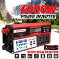 Пик 6000 Вт автомобильный инвертор Модифицированная синусоида солнечный Мощность DC 12 V/24V к переменному току 220V Напряжение трансформатор заря...