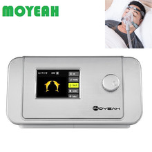MOYEAH Auto CPAP Machine APAP Medical Apparatus with Mask Tube Air Filters Anti Snoring Automatic Equipment For Sleep Apnea