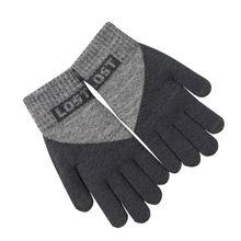 Утолщенные зимние перчатки мужские вязаные пушистые рукавицы