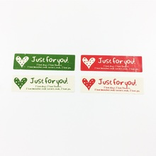 200pcs/pack Red Green Just For You Love Seal Cute Sticker Bullet Journal Stickers Stationary Store