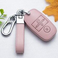 Leather Car Key Cover Protection For KIA Sid Rio Soul Sportage Ceed Sorento CeratoK2 K3 K4 K5 Remote Case Protect Keychain