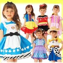 Disney dondurulmuş çocuklar kızlar için elbiseler kostüm prenses elbise cadılar bayramı noel partisi Cosplay çocuk giyim karikatür dantel