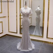 Erosebridal Elegant Mermaid Evening Dress Long O Neck Grey Luxury Beads Long Prom Dress Short Sleeve Small Train Zipper Back