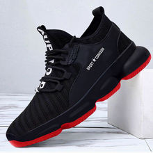 Men's casual sports shoes 2020 autumn comfortable and breath