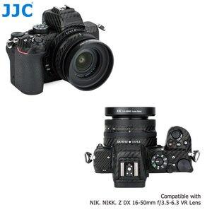 Image 2 - JJC ABS pare soleil à visser pour appareil photo Nikon Z50 + objectif Nikkor Z DX 16 50 F/3.5 6.3 VR remplacer Nikon HN 40 protecteur dombre dobjectif