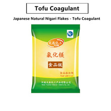 100g Japanese Natural Nigari Flakes - Tofu Coagulant