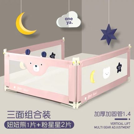 BeBabybear  Bed Fence Safety Gate Products Child Barrier For Beds Crib Rail Security Fencing For Children Guardrail Safe