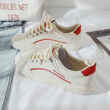 2020 Spring Autumn New Style Women Vulcanized Solid Shoes Sneakers Ladies Lace-up Casual Shoes Breathable Walking Canvas Shoes fashion canvas shoes woman sneakers women vulcanized solid shoes ladies lace up casual shoes breathable walking canvas shoes