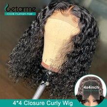 4x4 парик на застежке кудрявый предварительно выщипанные волосы