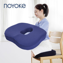 Noyoke Chair Pads Memory Foam Seat Cushions Upgrade Bamboo Coal Seat Pad with Removable Zipper(China)