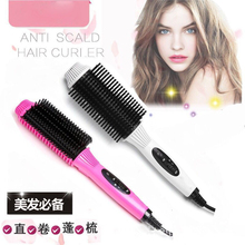 2 In 1 Anion Fast Heat Curler Hair Straightener Electric Hair Comb Brush Straightening Irons Multifunction Salon Curling Tool