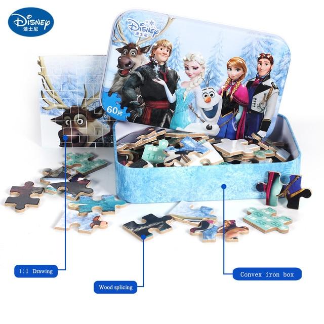 Disney 60 Piece Princess Frozen Wooden Box Puzzle Early Education Children Bottom Box Puzzle Birthday Toys Intelligence Puzzle 4