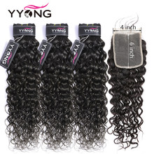 Yyong 4x6 Water Wave Closure With Bundles Brazilian Human Hair 3/4 Bundles With Closure Remy Hair Weave Bundles With Closure