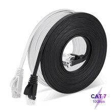 Ethernet-кабель Cat7, сетевой кабель Lan STP RJ 45 Cat 7, патч-корд RJ45 10 Гбит/с для модема, маршрутизатора, ноутбука, ПК