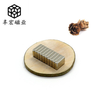 F10 * 8*2 strip strong magnet 10*8*2 NdFeB strong iron absorbing stone DIY square magnet image