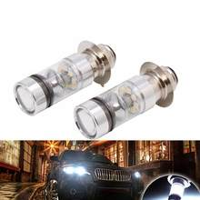 2pcs H6 100W High Quality Car Fog Lights LED Driving DRL LED Bulbs White Car Accessories(China)