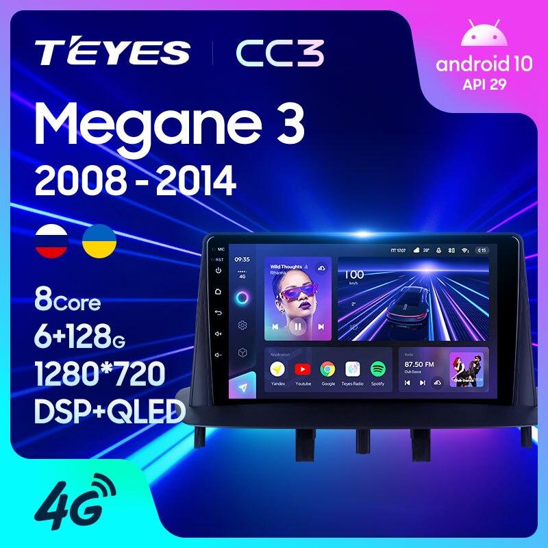 TEYES CC3 Штатная магнитола For Рено Меган 3 EZ0/1 For Renault Megane 3 2008 - 2014 до 8-ЯДЕР, до 6 + 128ГБ 27EQ + DSP автомагнитола 2 DIN DVD GPS android 10 мультимедиа автомобиля гол...