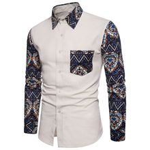 Mens Shirts, Printed Lapel Long Sleeve Shirt Men, Men. Men