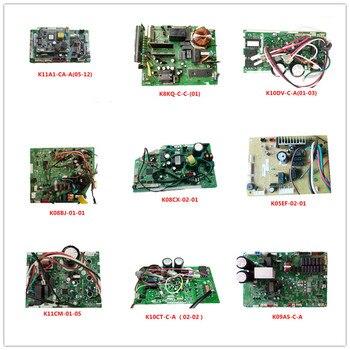 K11A1-CA-A(05-12)| K8KQ-C-C-(01)| K10DV-C-A(01-03)| K08BJ-01-01| K08CX-02-01| K05EF-02-01| K11CM-01-05| K10CT-02-02| K09AS-C-A фото