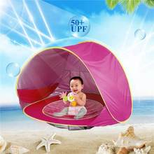 Lovely Kids Baby Games Strand Tent Draagbare Outdoor Yard Zonnescherm Kind Speelhuis Fun Creative Baby Beach Tent Speelgoed set(China)