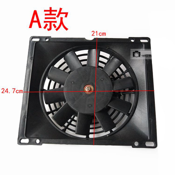 ATV Fan cooling fan specially used for water cooling tank of oil cooling radiator of motorcycle 1355a124 radiator cooling fan control unit module for 02 06 mitsubishi lancer