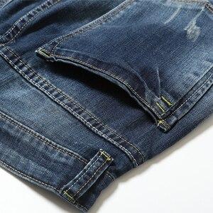 Image 4 - AIRGRACIAS גברים ג ינס עיצוב אופנוען Strech מקרית ינס ז אן לגברים גובה איכות כותנה זכר ארוך מכנסיים גודל 28 40