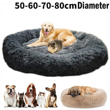 Dog-Beds Cushion Accessories Round Super-Soft Pet-Products Cat-Mat-Supplies Dogs Fluffy