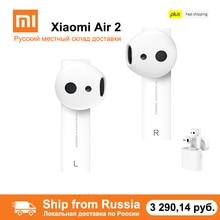 Original Xiaomi Airdots Pro 2 Mi Air 2 TWS True Wireless Earphones ENC Bluetooth 5 Tap Control Voice Control Dynamic airdot