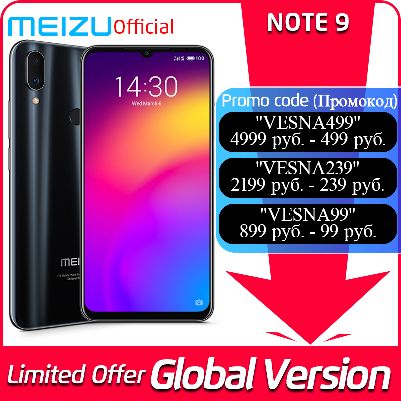 the best phone location software Meizu Note 9