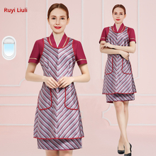 Stewardess uniform apron southern airlines stewardess apron hotel attendant dining chef striped skirt south south korean high school parachute kids in southern california