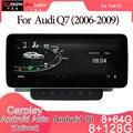 Android 10 Автомобильный мультимедийный DVD стерео радио плеер GPS навигация Carplay авто для Audi Q7(2006-2009) 2G система 2din