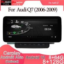Automóvel estereofônico da navegação de gps do jogador de rádio de dvd dos multimédios do carro de android 10 para o sistema 2din de audi q7 (2006-2009) 2g