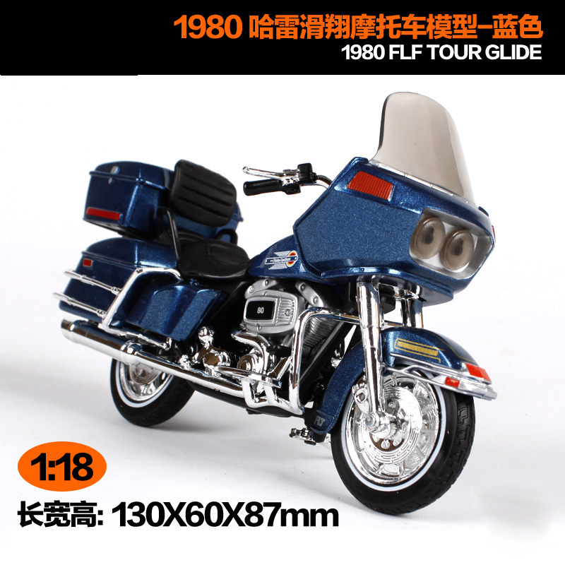 Maisto 1:18 Harley Davidson 1980 Flt Tour Glide Motorcycle Metal Model Toys For Children Birthday Gift Toys Collection