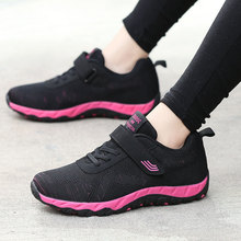 Spring/Autumn New Flying Weaving Women Shoes Flats Fashion Sneakers Loafers Breathable Casual Shoes Woman Zapatos De Mujer spring autumn women ballet flats shoes for woman casual loafers single shoes lady soft work draving footwear zapatos mujer