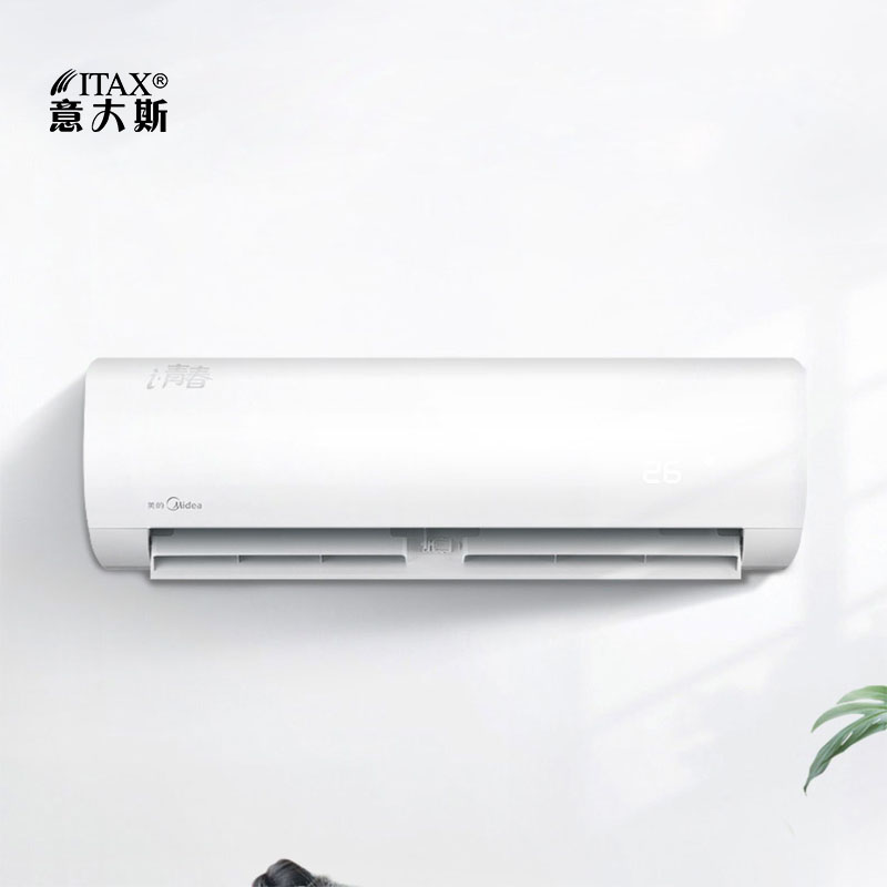 Large 1.5-hanger Wall-mounted Household Air Conditioner Hot Cold Air Humidifing AC-37