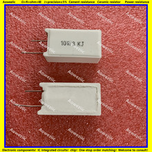 10 pces 10w3kj RX27-5 resistência de cimento vertical 10 w 3 k ohm 3kr 3krj 3000r 10w3k resistência cerâmica 5% resistência de energia