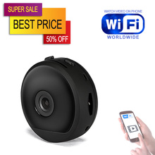 IR Automatic Night Vision Motion Detection Portable WiFi IP Camera Wireless Video Camcorder HD 1080P DVR -50% OFF Promo