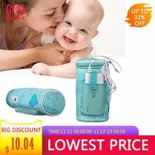 Детская уличная бутылка термостат сумка автомобильный портативный USB Подогрев умный теплый молочный инструмент изоляционный чехол