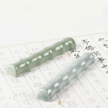 Classical Gift Paperweights Brush Rest Adult Chinese Calligraphy Pen Ink Painting Paperweights Creative Ceramics Paperweight