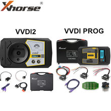 Xhorse VVDI2 V6.1.0 Comandante Programador Chave para Audi/para BMW/para P-o-r-s-c-h-e Mais PROG Programador VVDI V4.6.5