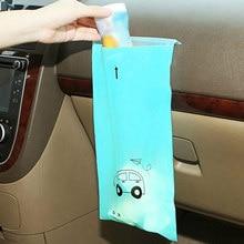 50 шт./компл. одноразовый самоклеящийся автомобильный биоразлагаемый держатель для мусорного пакета для мусора, сумка для мусора, сумка для хранения на заднем сиденье автомобиля