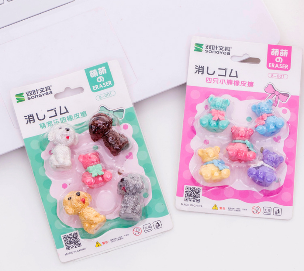 1 Set Cute Cartoon Animal Puppy Dog Bear Bow Erasers Kawaii  Pencil Eraser Rubber For Kids Pen Eraser School Supplies Stationery