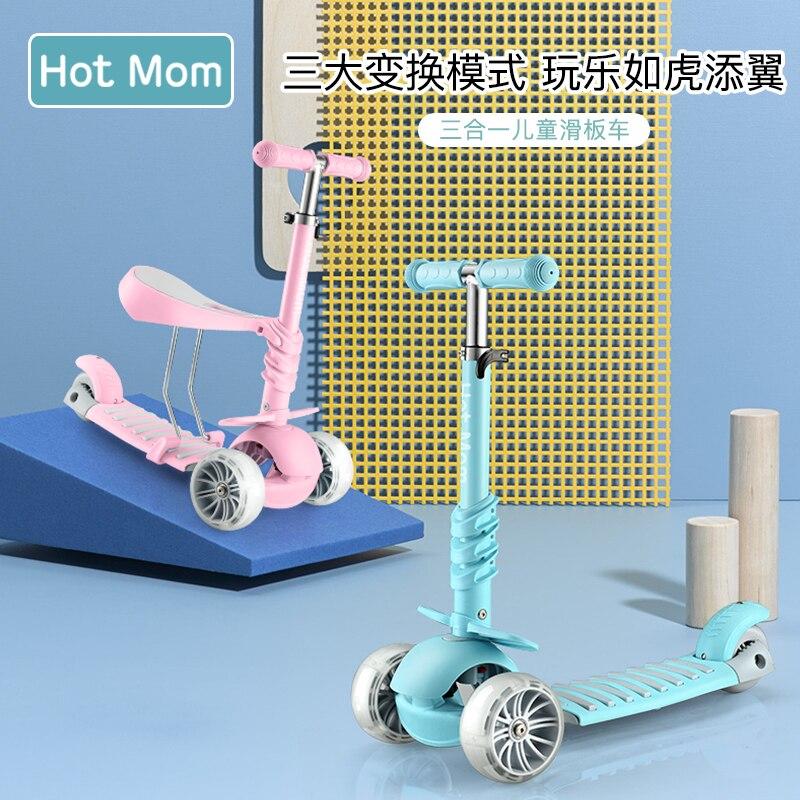 Hotmom Child Scooter 1-3 Year Old Female Beginner Scooter Boy Pedal 2 Year Old Baby Scooter Wheel