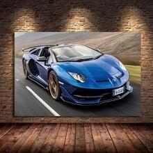 Lamborghini aventador roadster arte poster e impressão da parede imagem da parede pintura da lona decoração casa para sala de estar sem moldura