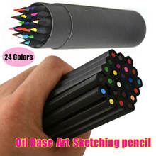Набор нетоксичных разноцветных карандашей с угольным маслом