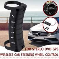 Автомобильный-Стайлинг Универсальный беспроводной Автомобильный руль кнопка дистанционного управления для стерео DVD gps многофункциональн...