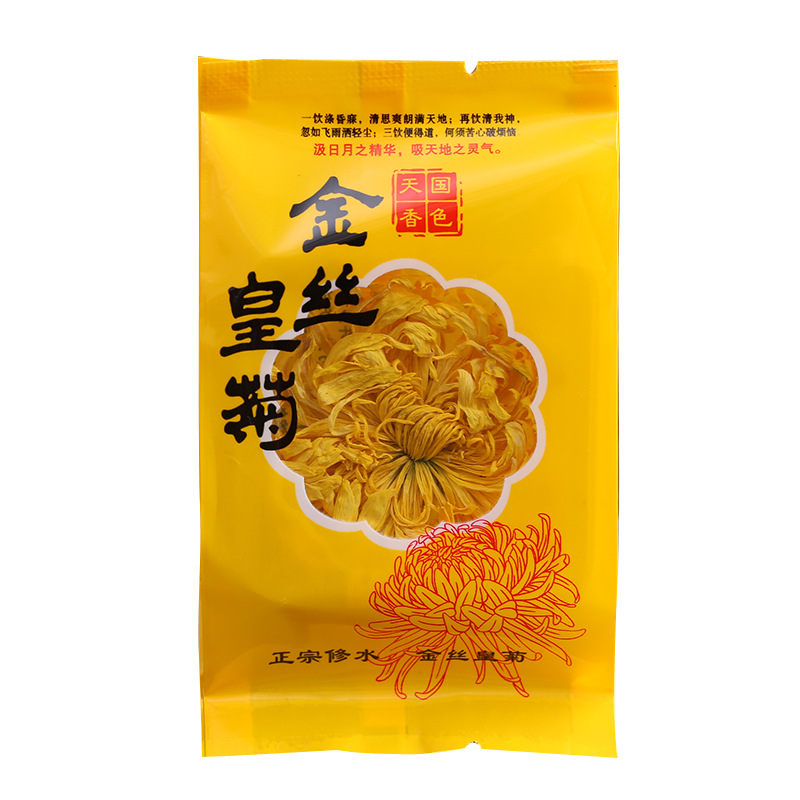 Jiangxi Xiushui golden silk chrysanthemum tea wholesale a cup of Dahuang chrysanthemum health tea gift box set 20 packets in box 5