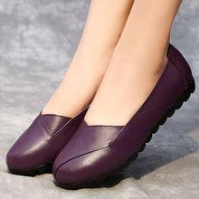 Туфли из мягкой натуральной кожи; Женская повседневная обувь