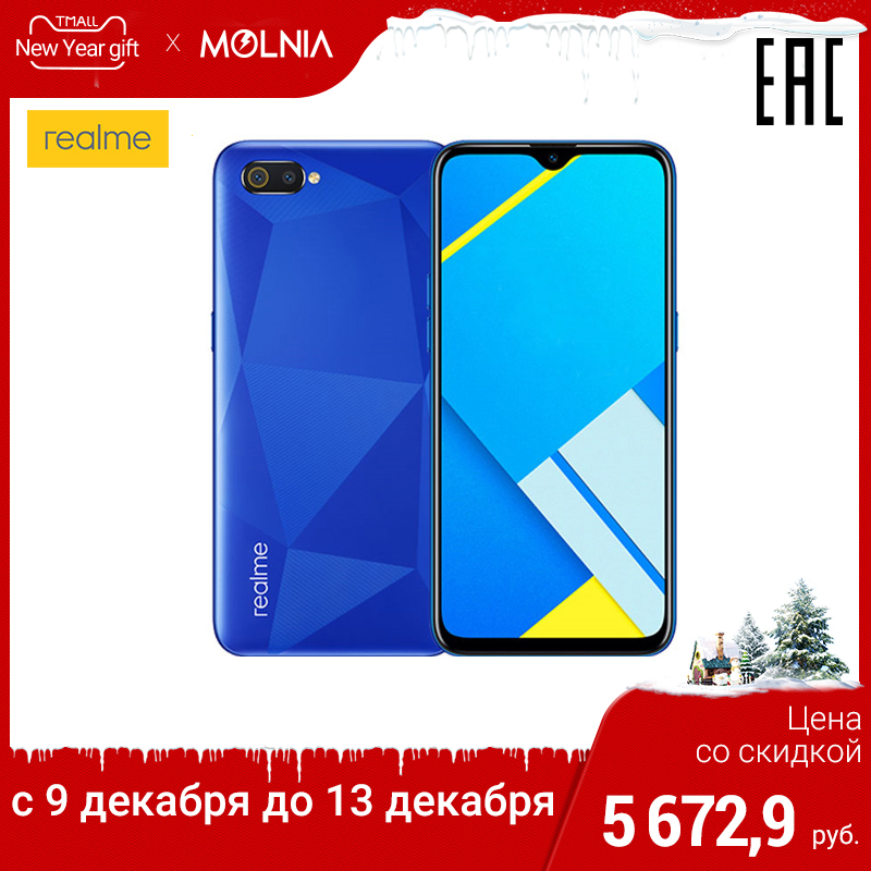 Smartphone Realme C2 EN 32 GB 4000 MAh Battery, Stylish Design, The Official Russian Warranty