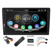 1 Set DC12V 2 DIN 9 inch Android Car Radio Player, Autoradio Bluetooth WIFI USB FM, Car MP5 Stereo Player